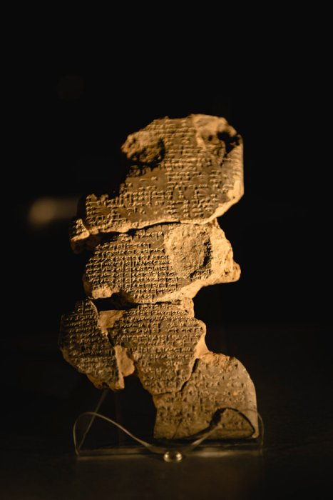 A segment from a Babylonian tablet